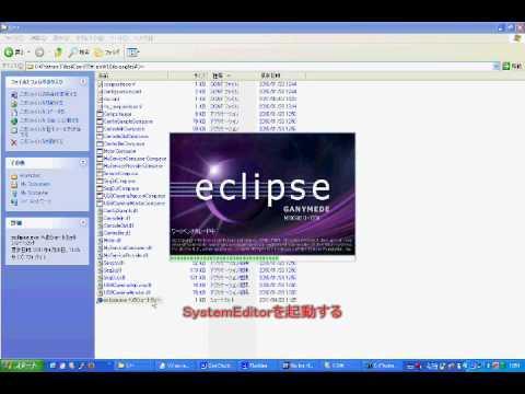 Embedded thumbnail for VxWorks版OpenRTM