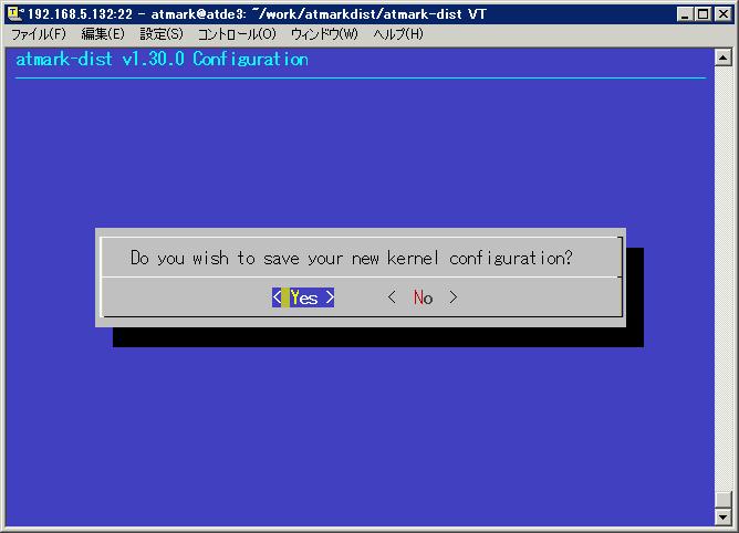 atmarkdist_exit_atmark_config.png