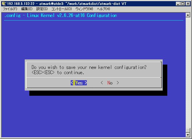 kernel_config_exit.png