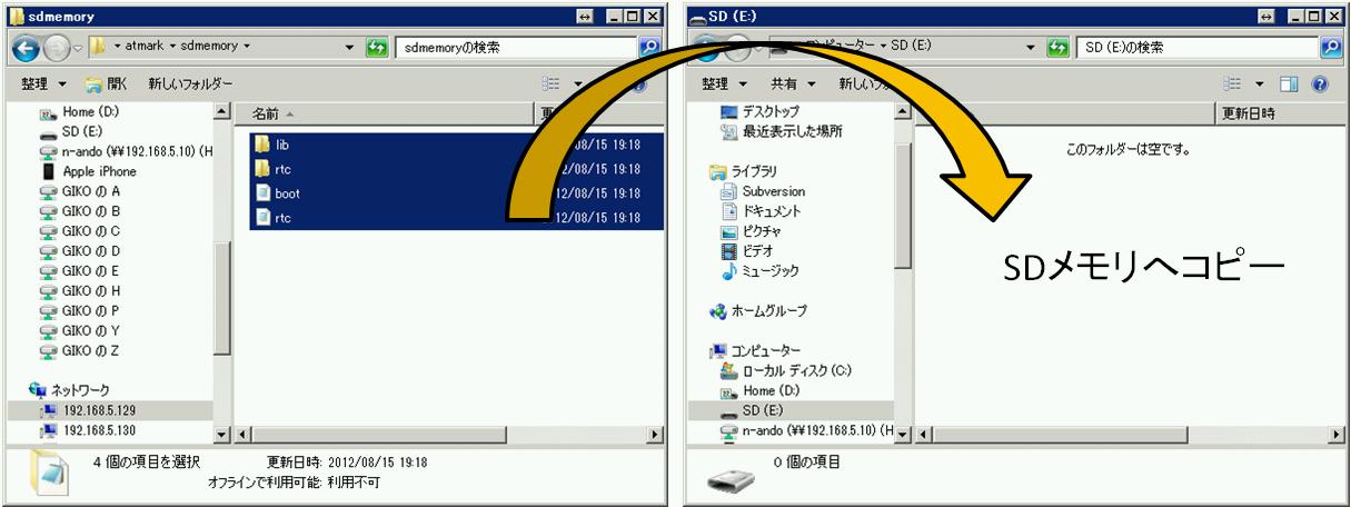 SDmemory_copy.png