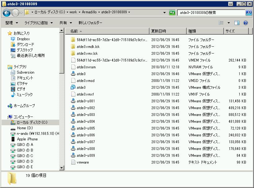 atde3_folder_inside.png