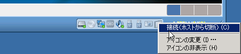 vmware_sdmemory02.png