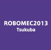 ROBOMEC2013 OS「RTミドルウエアとオープンシステム」