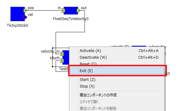 tutorial_ev3_19.png