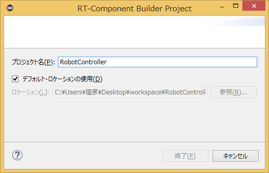 RT-Component-BuilderProject_1.png