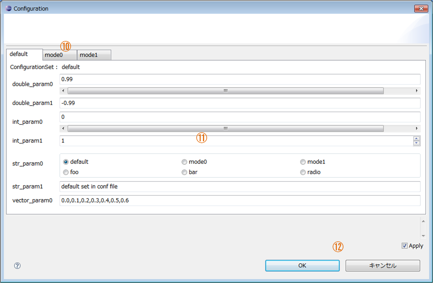 fig32ConfigurationViewDialog_ja.png