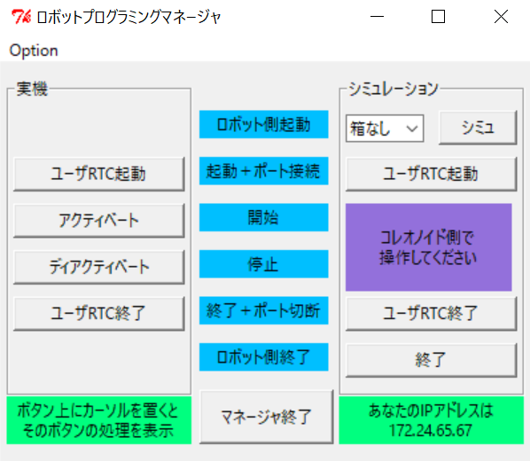 Windows版 RPM